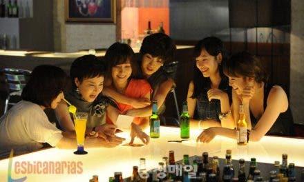 Daughters of Club Bilitis