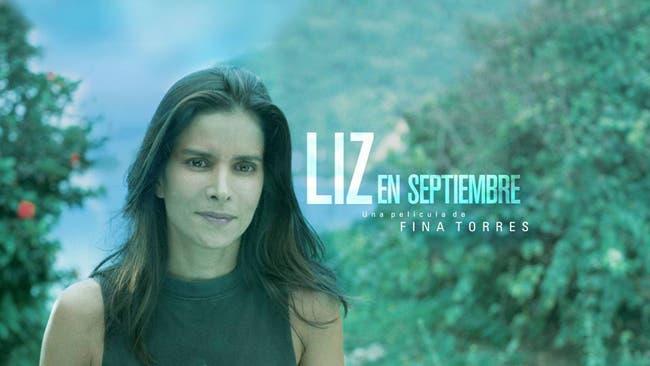 «Liz En Septiembre» ya tiene fecha de estreno