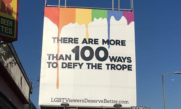 Anuncios LGBT deserve Better