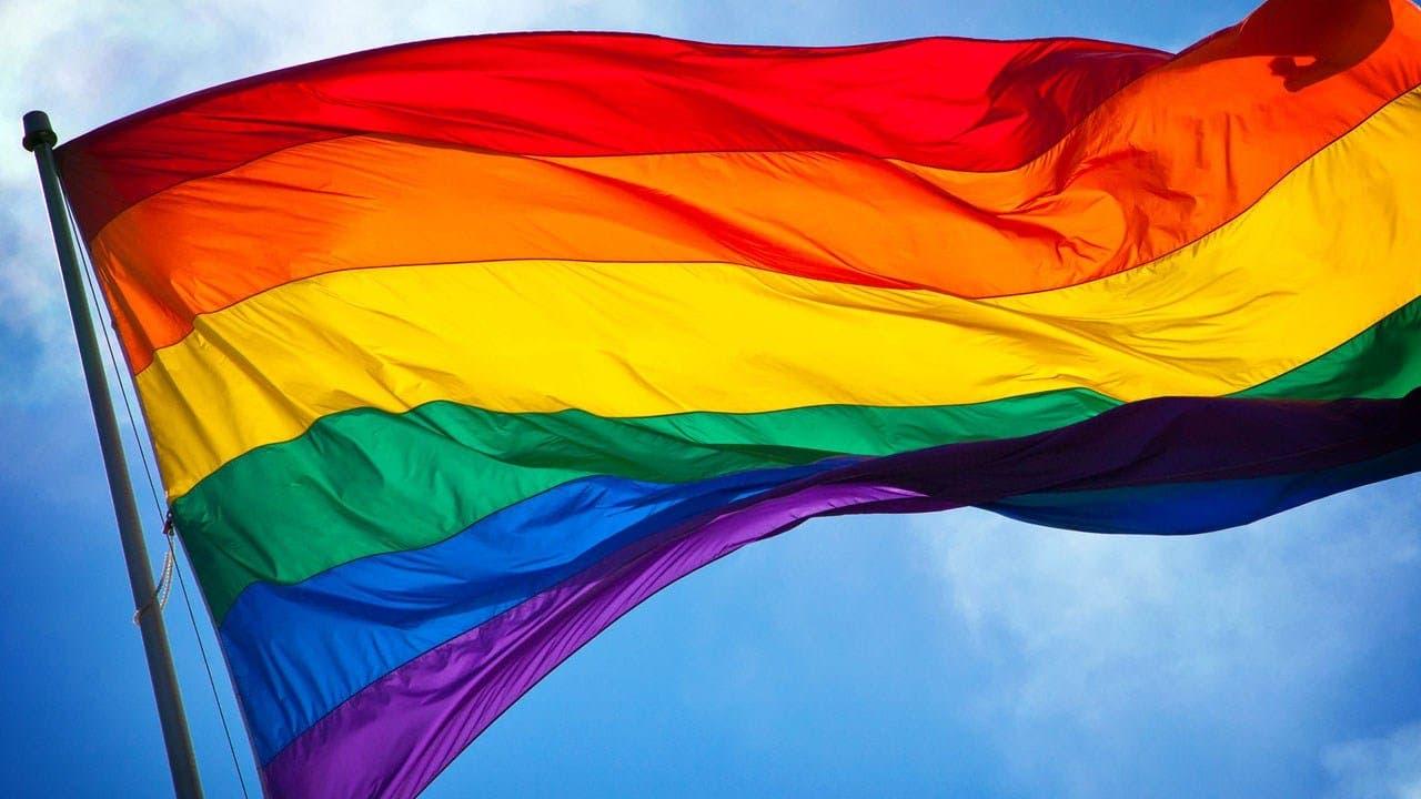 ¿A quién pertenece la bandera gay?